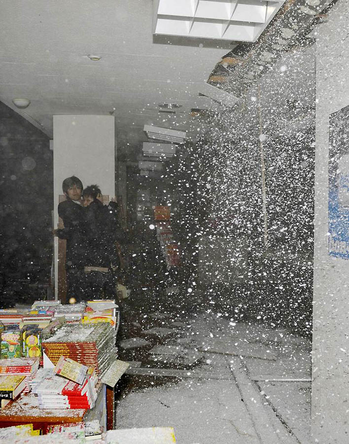0116 Землетрясение в Японии   сильнейшее в истории страны (ОБНОВЛЕНО!)