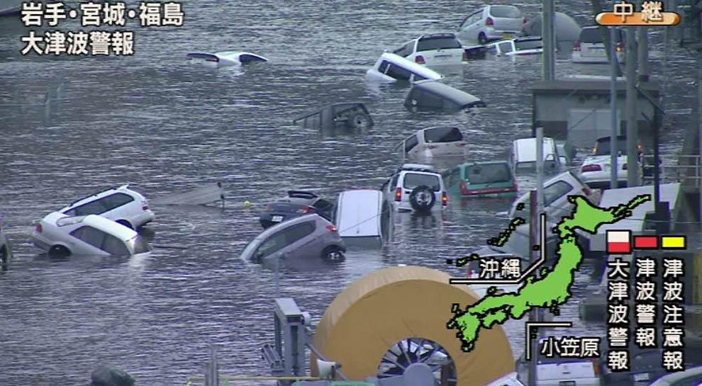 0216 Землетрясение в Японии   сильнейшее в истории страны (ОБНОВЛЕНО!)