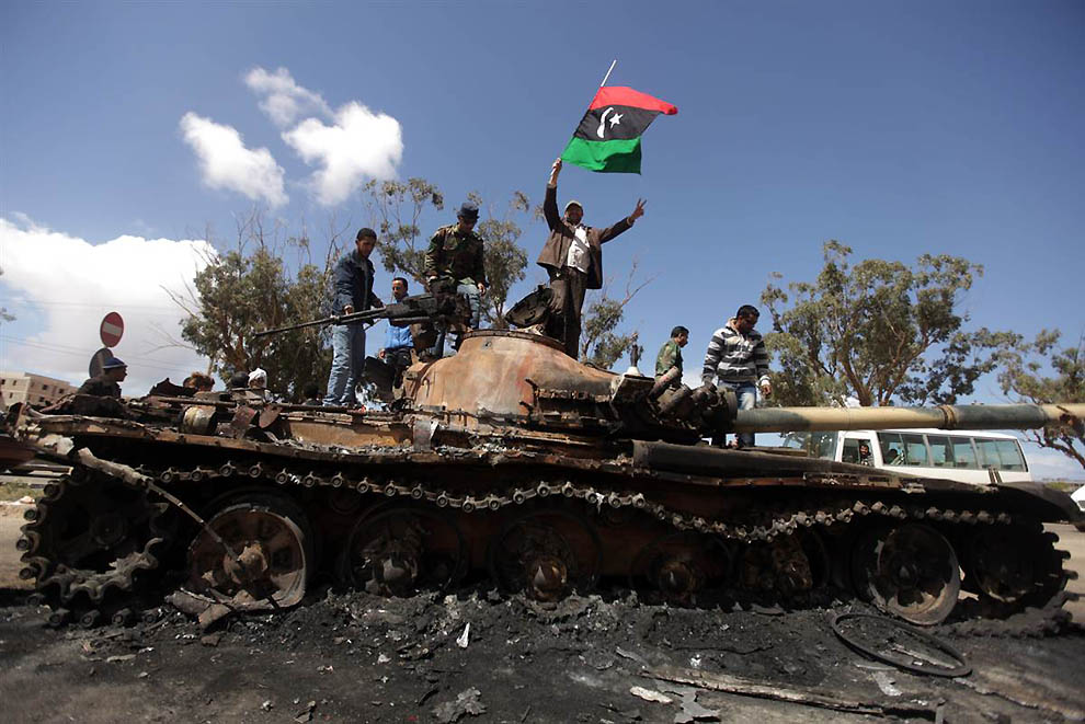 0237 Военная операция в Ливии