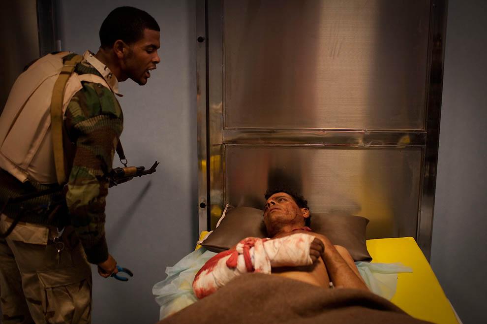 0641 Война в Ливии
