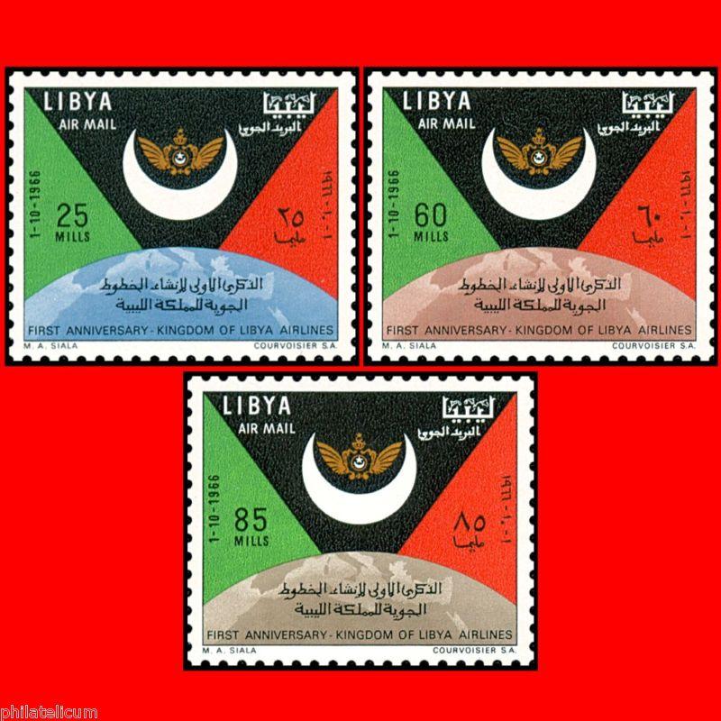 Ливийские марки с Каддафи