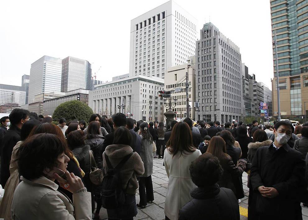 1323 Землетрясение в Японии   сильнейшее в истории страны (ОБНОВЛЕНО!)