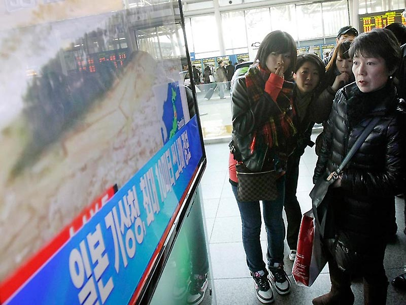 1426 Землетрясение в Японии   сильнейшее в истории страны (ОБНОВЛЕНО!)