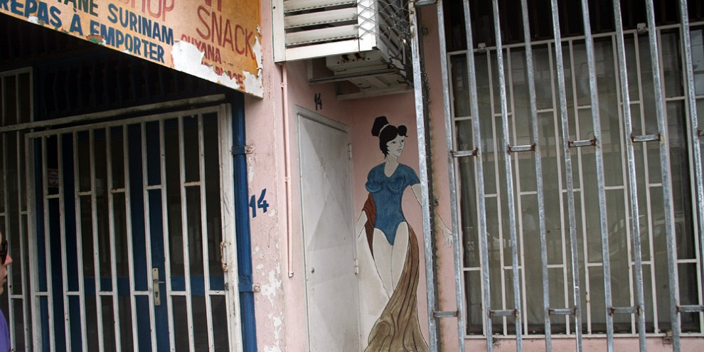30 фактов о Гвиане
