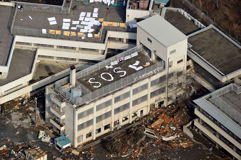 1826 Последствия землетрясения и цунами в Японии