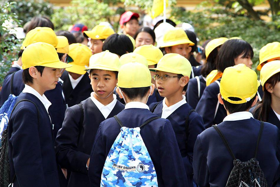 Jepang siswa