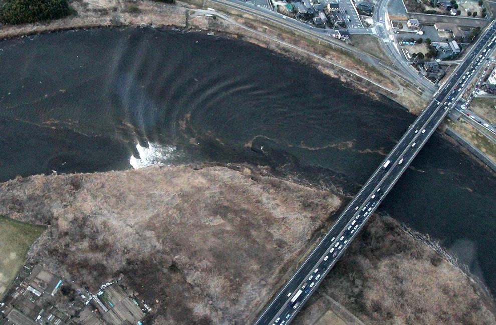 2018 tsunami dan konsekuensi lain dari gempa di Jepang