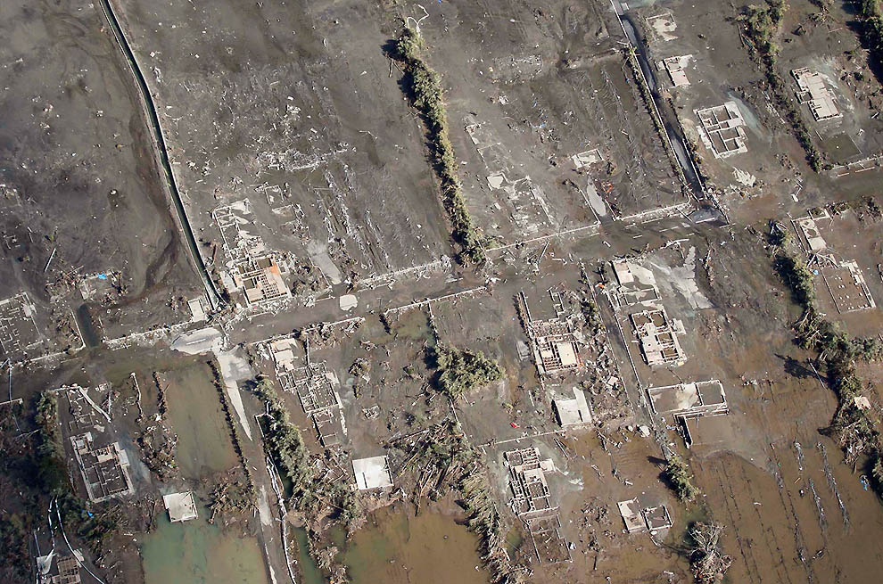 2816 Последствия землетрясения и цунами в Японии