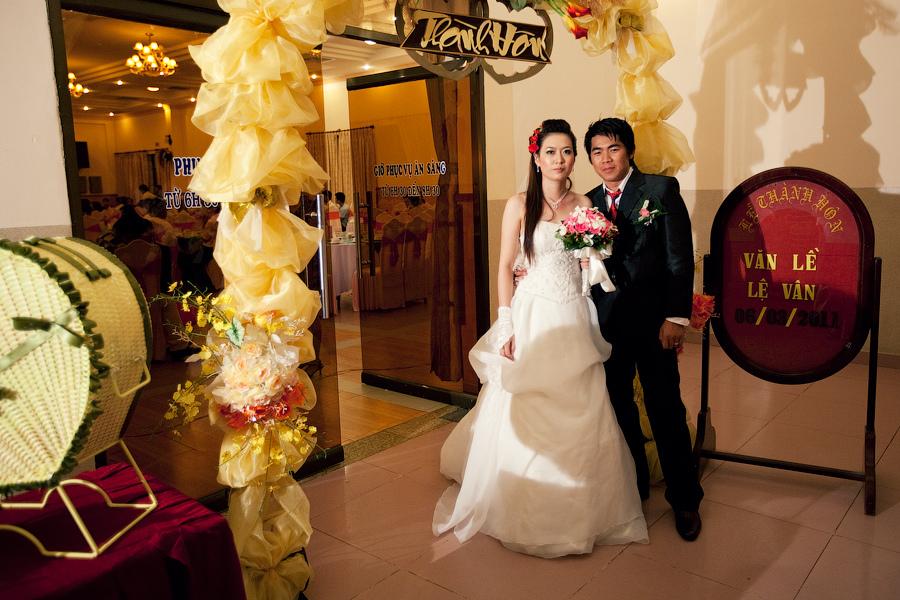 Еще одна вьетнамская свадьба.