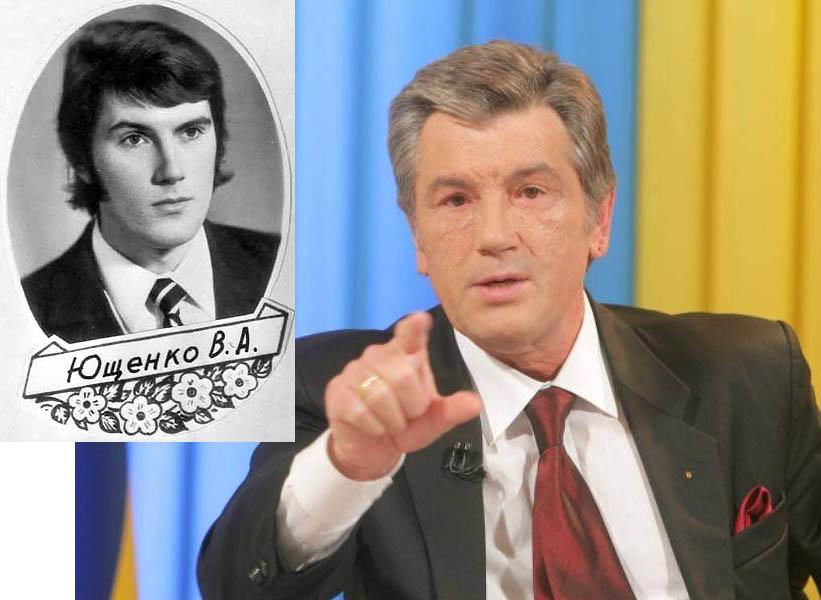 2922 Политики в детстве и юности