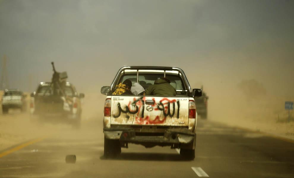 3130 Война в Ливии
