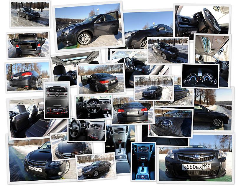 Обзор Subaru Legacy GT