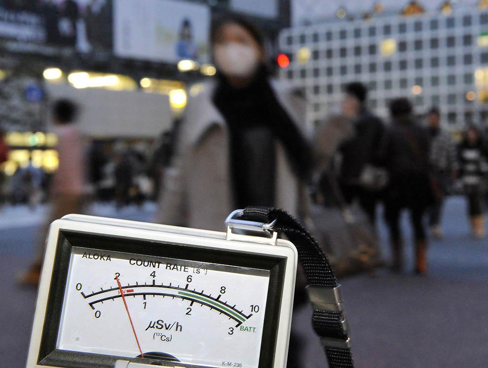 bp032 Япония сегодня: угроза радиации, спасательные работы