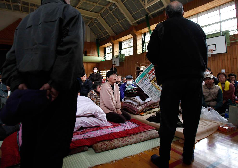 bp144 Япония сегодня: угроза радиации, спасательные работы