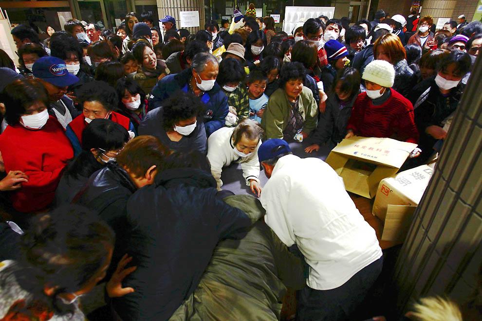 bp184 Япония сегодня: угроза радиации, спасательные работы