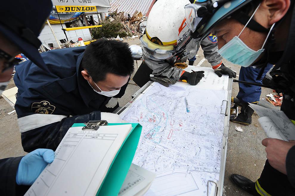 bp274 Япония сегодня: угроза радиации, спасательные работы