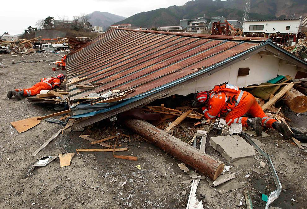 bp421 Япония сегодня: угроза радиации, спасательные работы