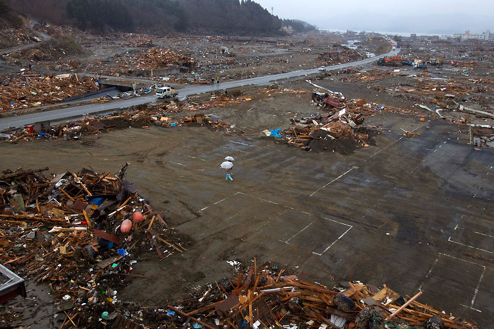 bp46 Япония сегодня: угроза радиации, спасательные работы