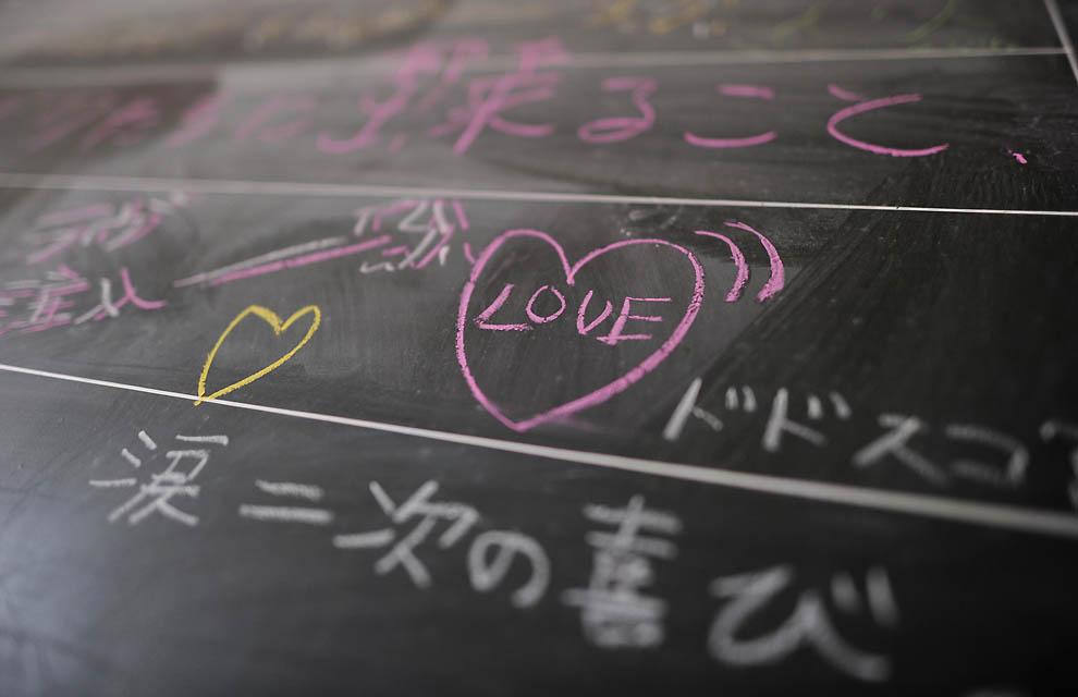 j19 10827451 Япония: через две недели после землетрясения