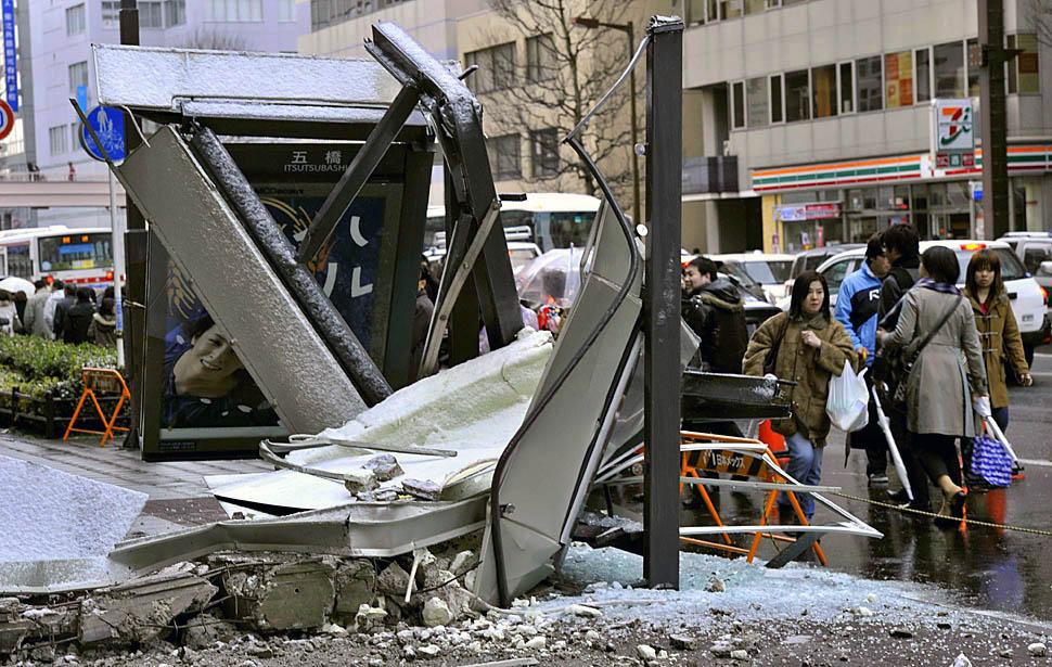 japan quake13 lhvzi0nc Землетрясение в Японии   сильнейшее в истории страны (ОБНОВЛЕНО!)