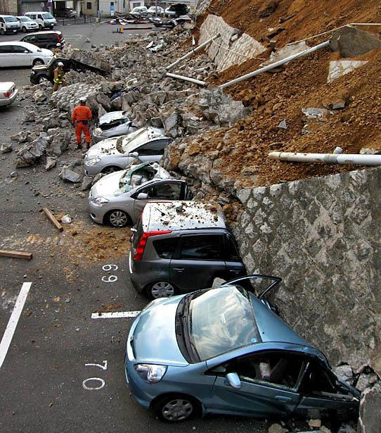 japan quake19 lhw15cnc Землетрясение в Японии   сильнейшее в истории страны (ОБНОВЛЕНО!)