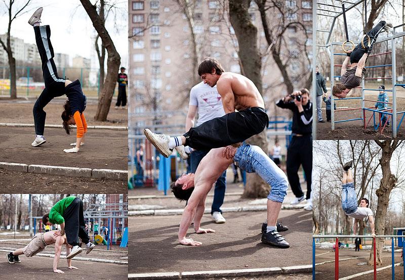 0046  Городское движение: Ghetto workout