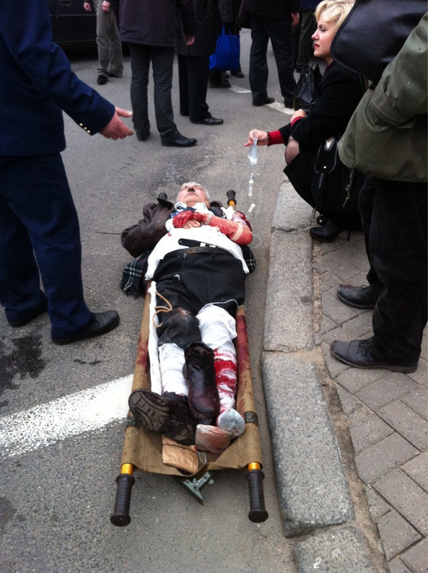 1172 Взрыв в Минске