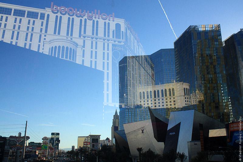 Vova, Las Vegas!