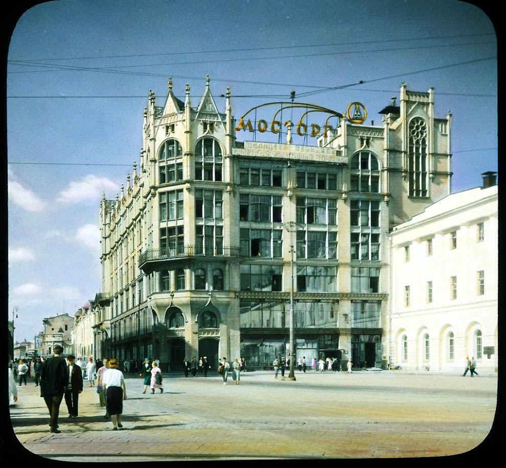 14129 Москва 1931 ого года в цвете
