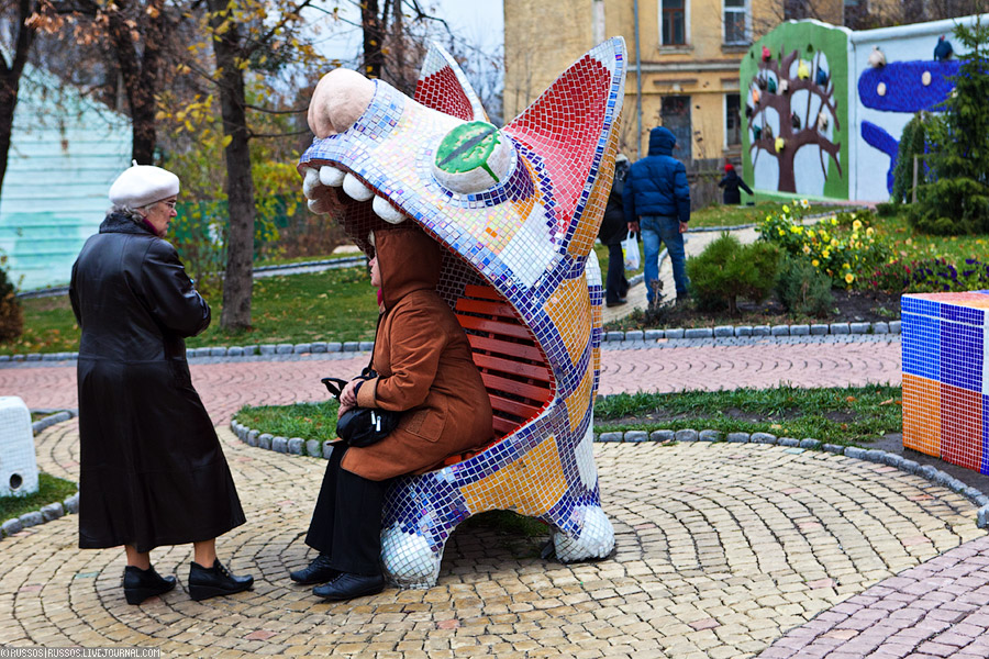 Детский ландшафтный парк в Киеве