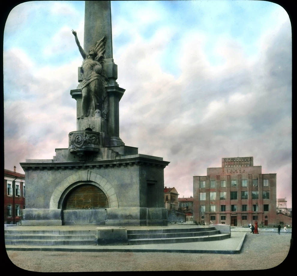 19107 Москва 1931 ого года в цвете