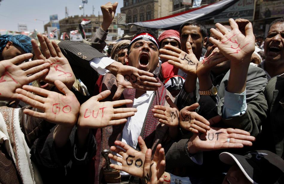 Беспорядки в Йемене