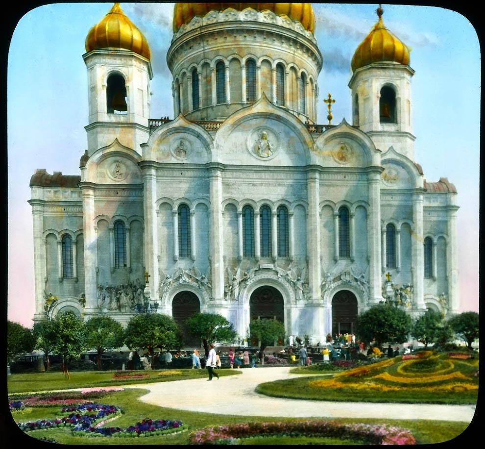 2481 Москва 1931 ого года в цвете