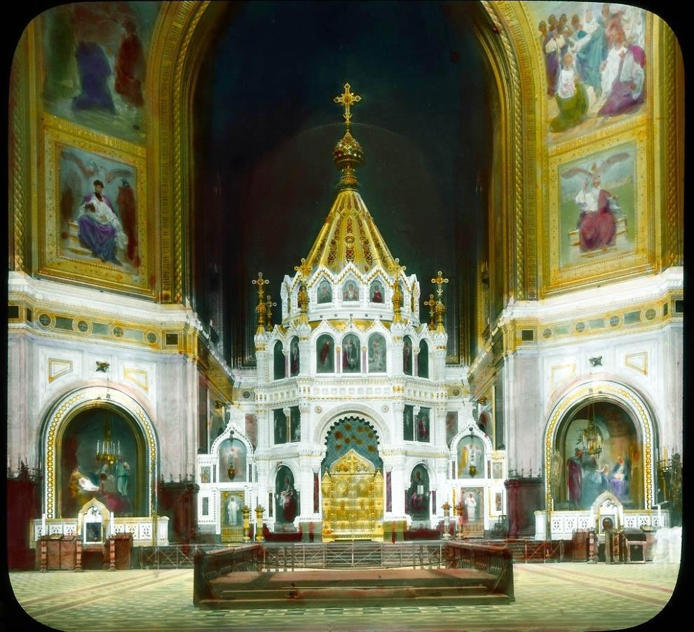 2582 Москва 1931 ого года в цвете