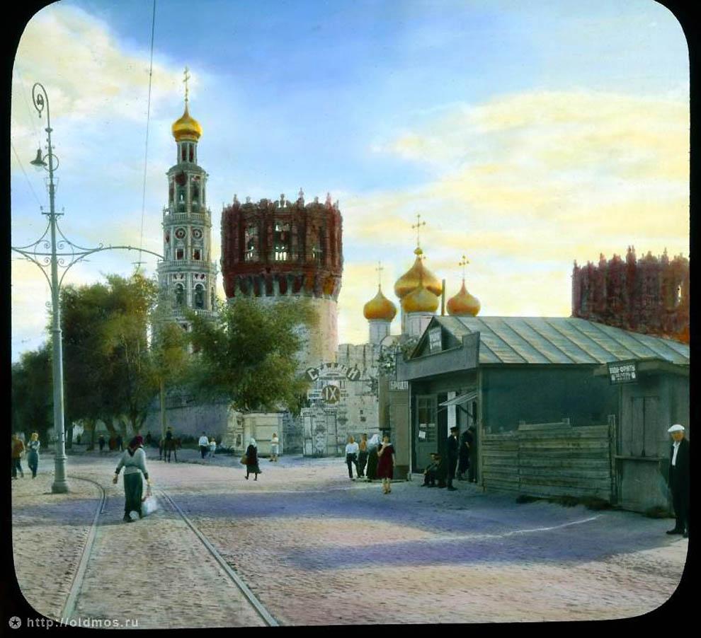 2675 Москва 1931 ого года в цвете