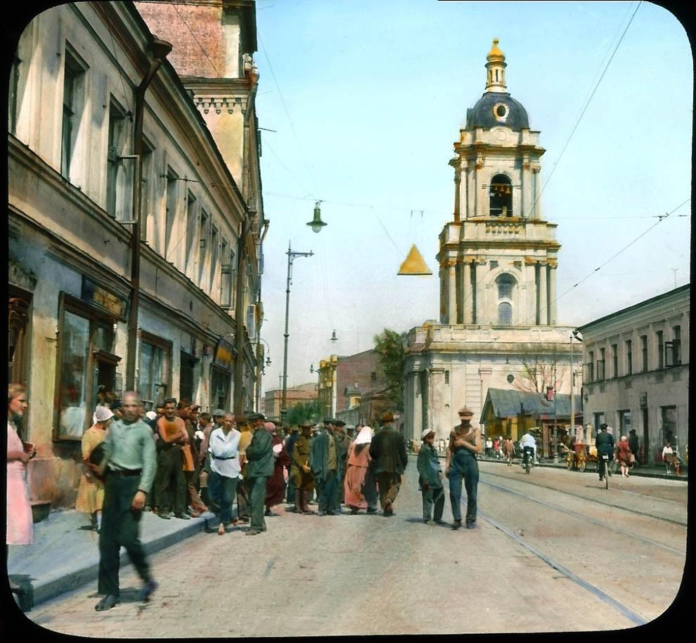 2772 Москва 1931 ого года в цвете