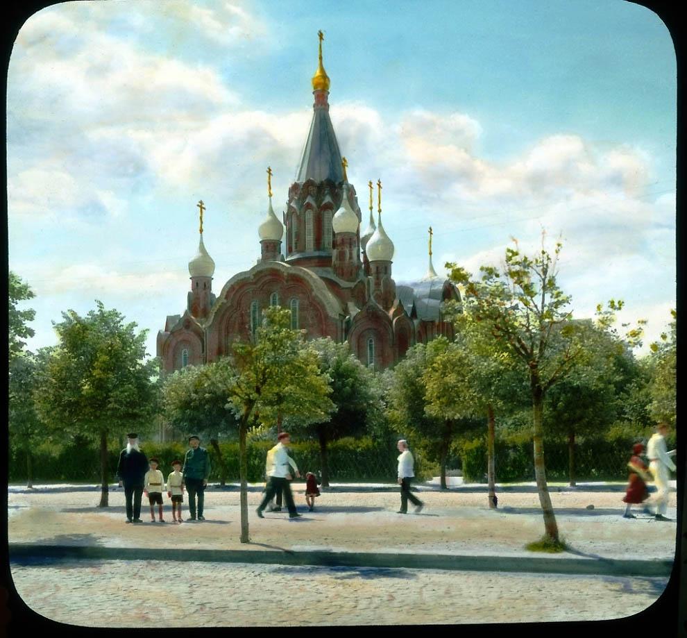 2867 Москва 1931 ого года в цвете