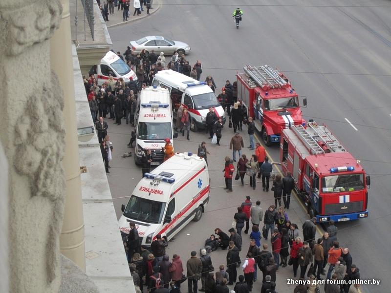 3103 Взрыв в Минске