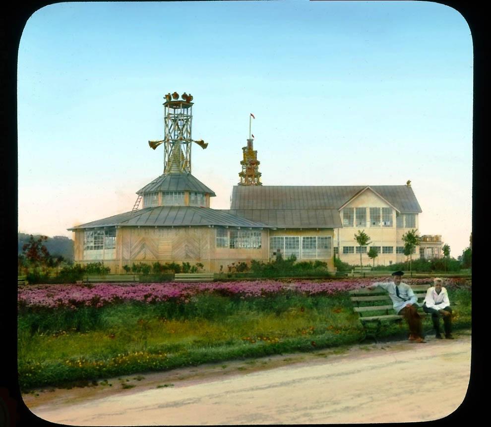 3262 Москва 1931 ого года в цвете