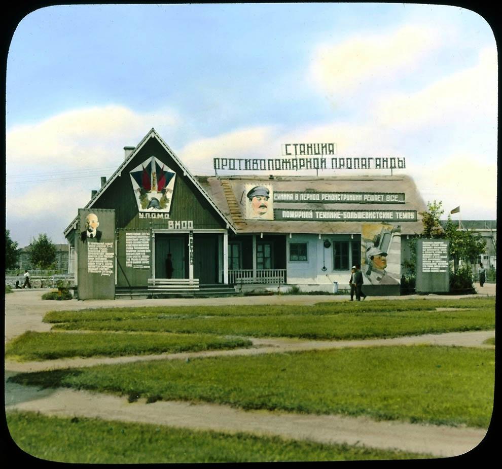 3638 Москва 1931 ого года в цвете