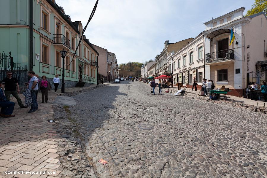 Киев. Андреевский спуск.