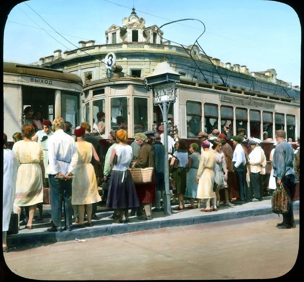 4522 Москва 1931 ого года в цвете