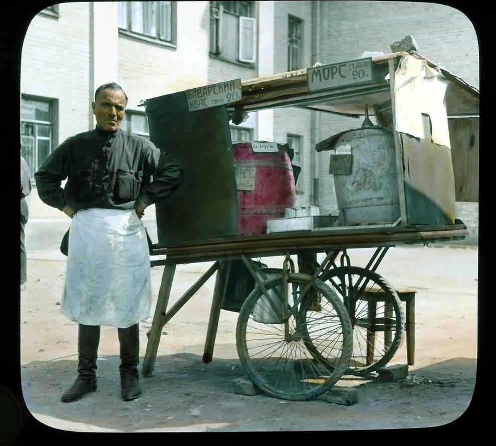 4917 Москва 1931 ого года в цвете