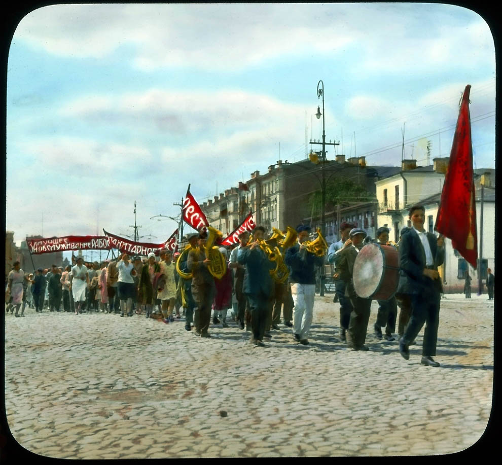 5155 Москва 1931 ого года в цвете