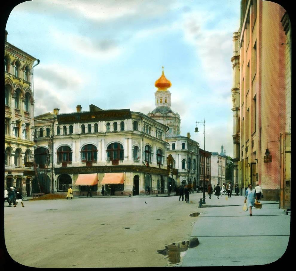 5418 Москва 1931 ого года в цвете