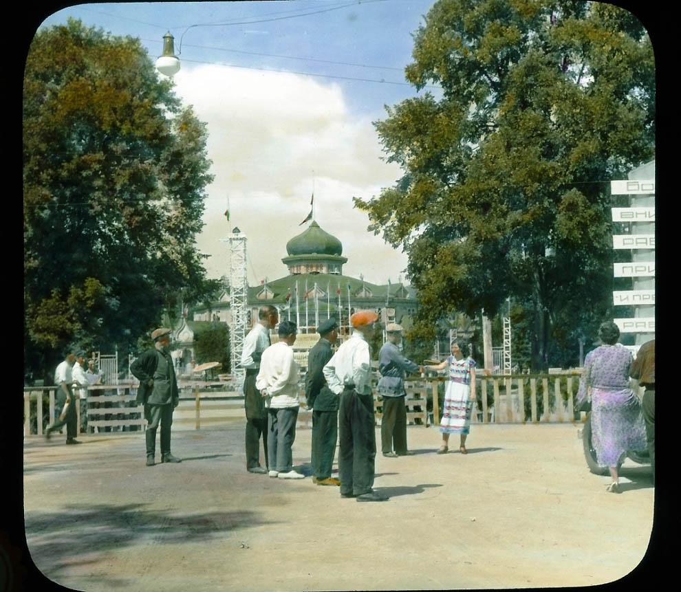 5516 Москва 1931 ого года в цвете