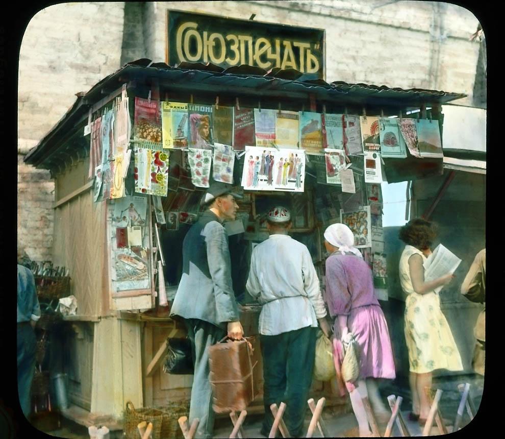 5713 Москва 1931 ого года в цвете