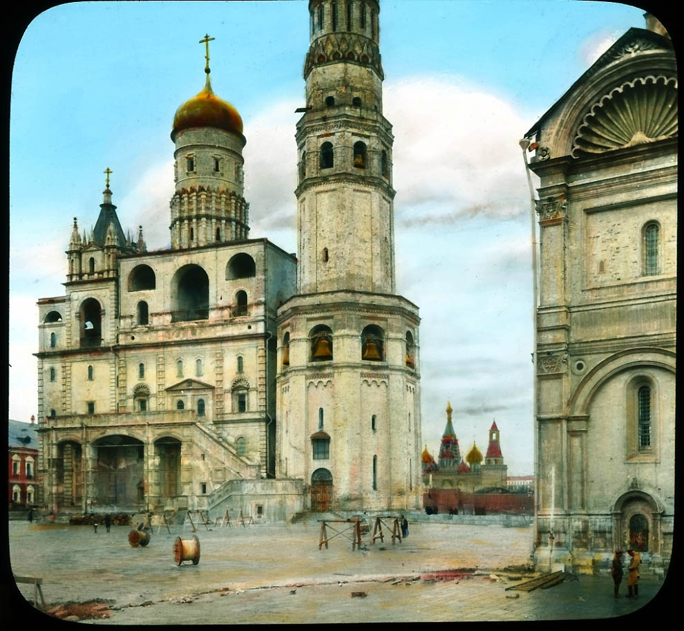 7115 Москва 1931 ого года в цвете