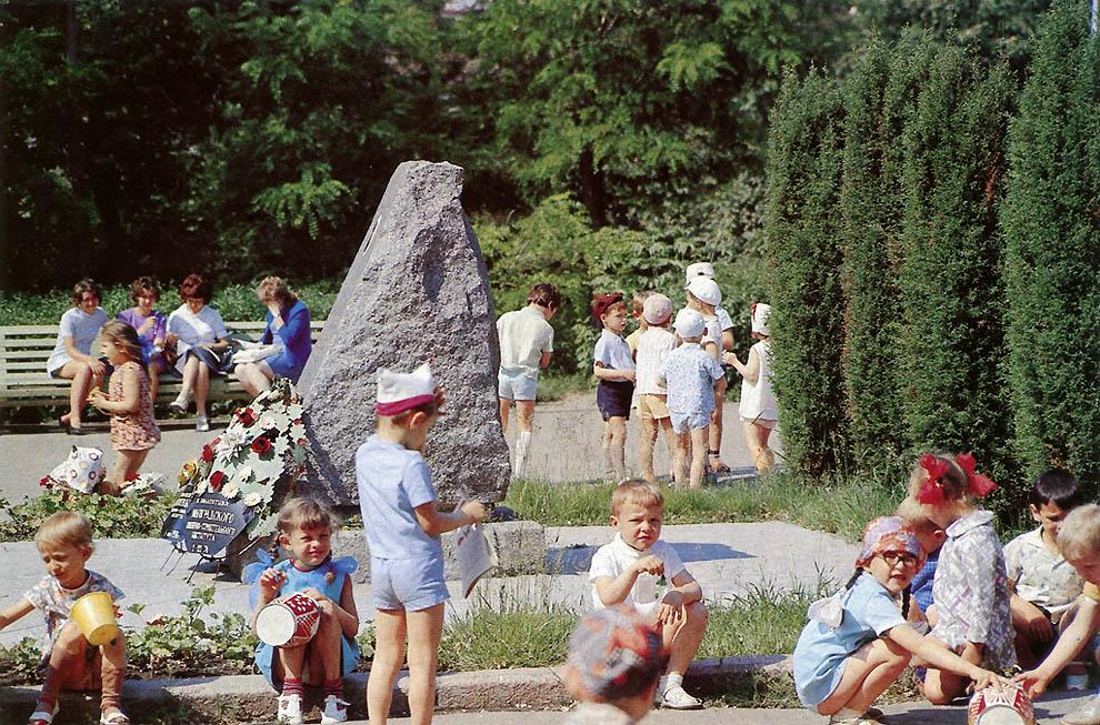 Волгоград 1980-х