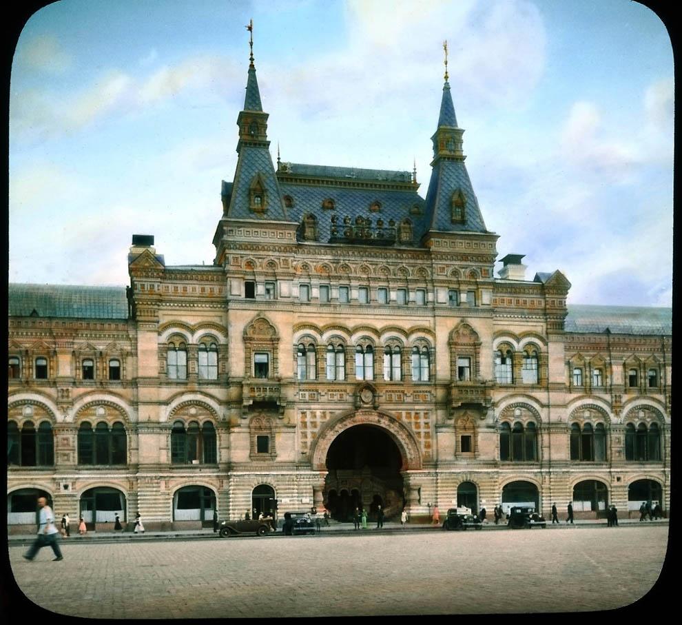 9104 Москва 1931 ого года в цвете